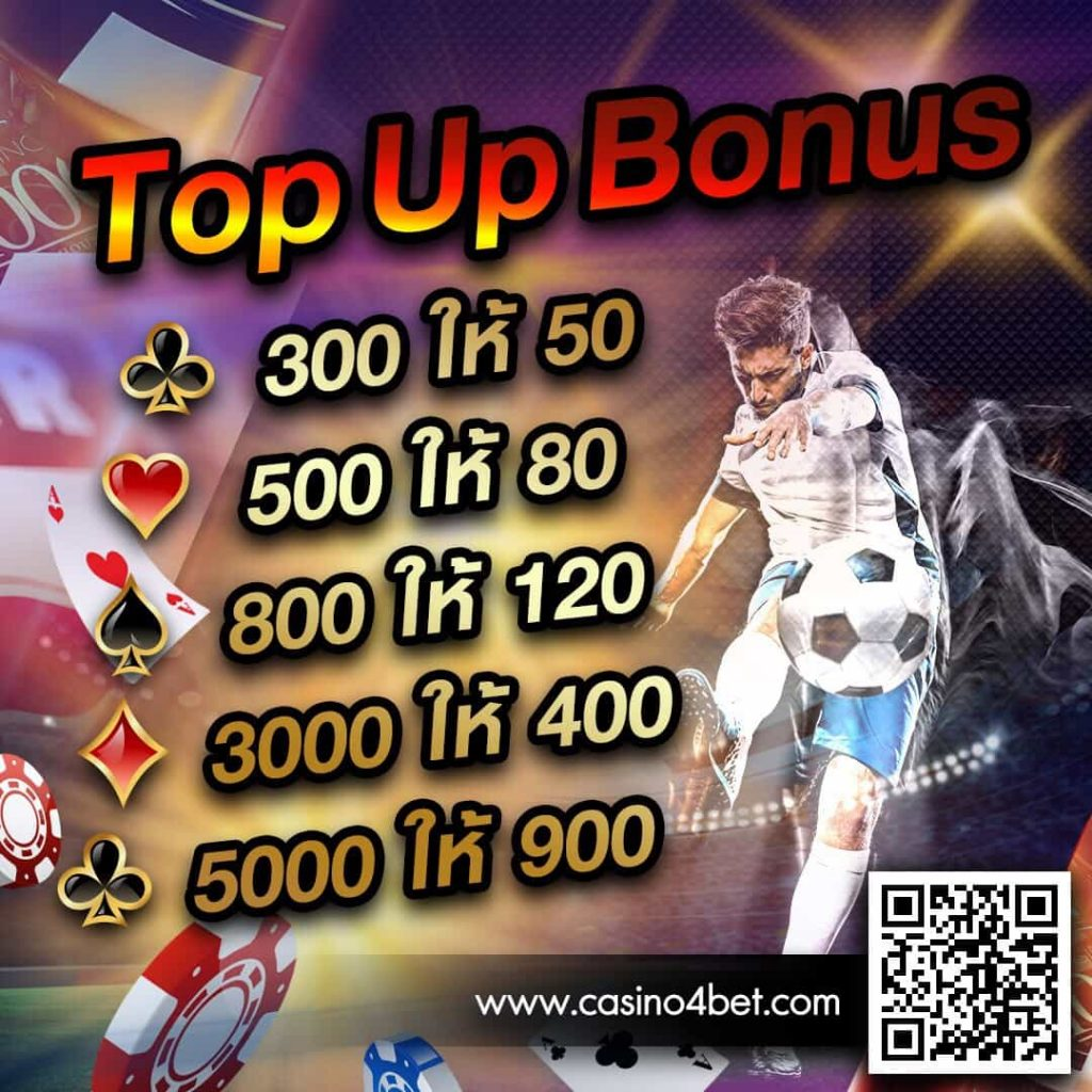 top-up-bonus